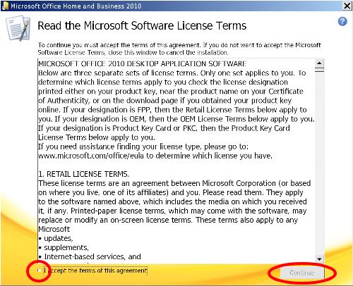 read office 2010 license key